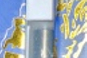 Golden Owl  NYC Diesel vape tank (FREE) image